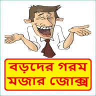 Comedy Laughing Jokes APK