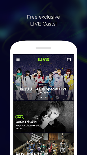 LINE LIVE 3.1.0 apk screenshot