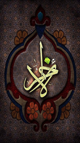 Islamic Wallpapers Apk 1 0 5 Download Free Apk From Apksum