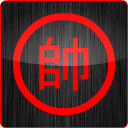 Action Chinese Chess - Co Tuong APK