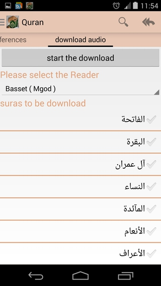 keeping Holy Quran APK 2 112 - download free apk from APKSum