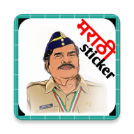 Marathi Sticker For Whatsapp APK