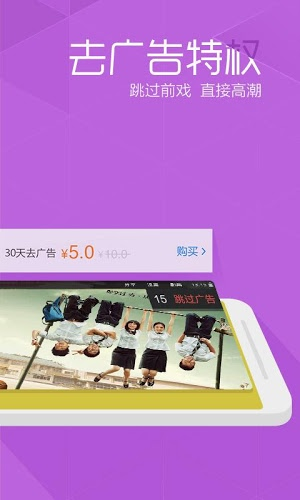how to download sohu video