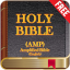 Bible Amplified Bible Classic Edition, AMPC (English) APK