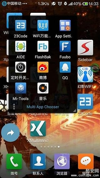 XMultiWindow APK 1 6 0 - download free apk from APKSum