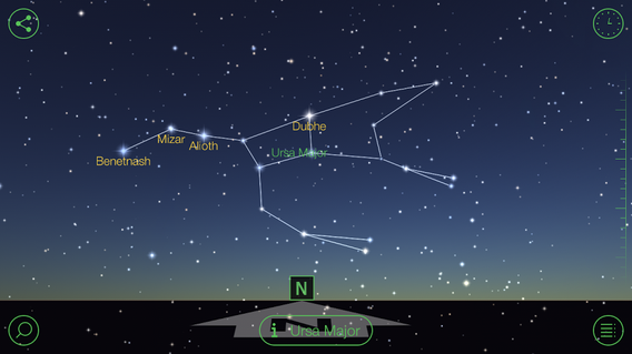 Star Walk APK 1 0 8 - download free apk from APKSum