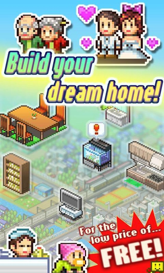 Dream House Days 2.1.4 apk screenshot