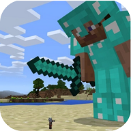 Super Ant Mod for MCPE APK
