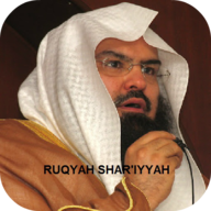 Ruqyah Shariah Full MP3 APK