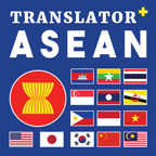 Translator+ for ASEAN APK