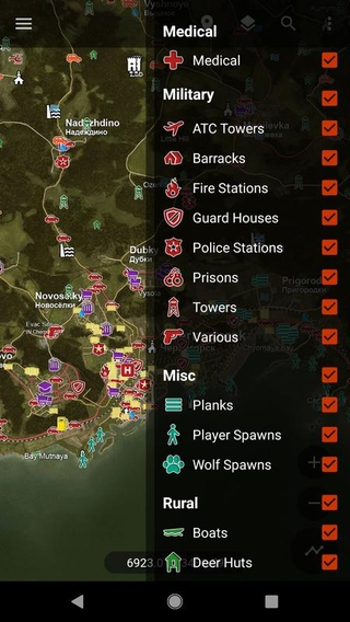 Multiplayer Atc Download