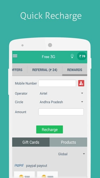 Free 3G Mobile data recharge APK 1 4 1 10 - download free