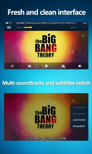 qq player for android 2.3 free download