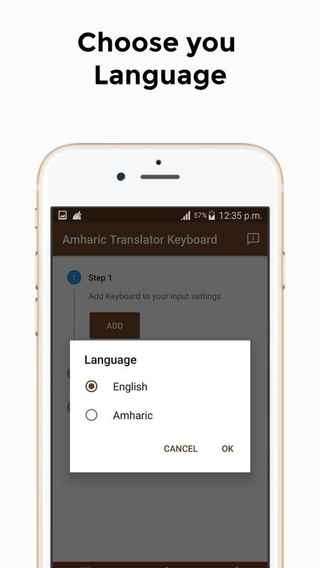 amharic keyboard download for mobile