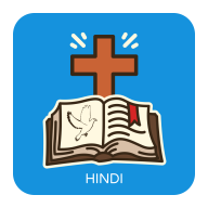 HolyGram - Hindi Catholic Worship APK