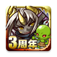 Re:Monster APK