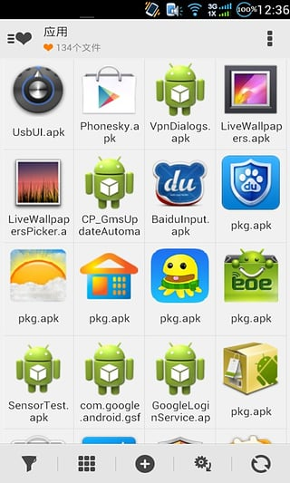 Android 4.3 download apk