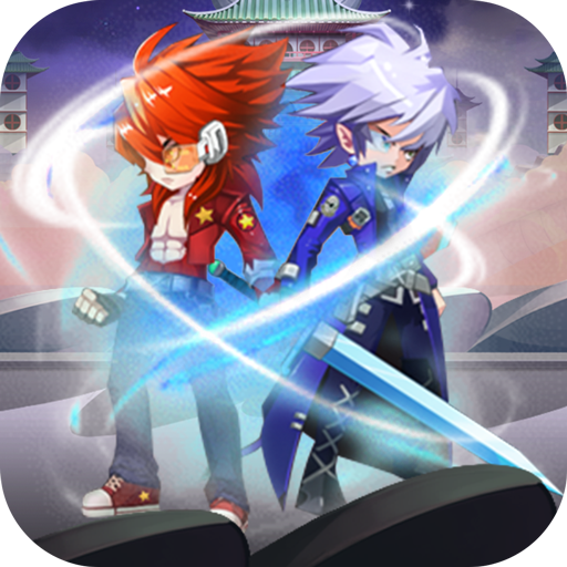 Super Fighter APK