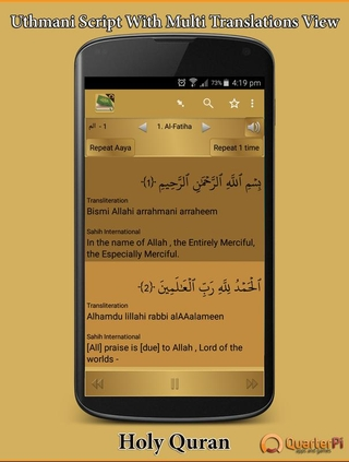 Holy Quran Lite APK 2 4 1 - download free apk from APKSum