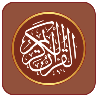 Al Quran Night APK
