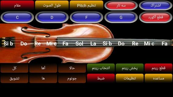 Arabic String APK 6 0 - download free apk from APKSum