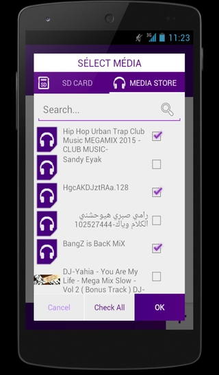 Audiator Booster APK 5 3 - download free apk from APKSum