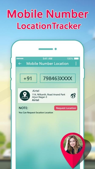 Mobile Number Tracker APK 1 14 - download free apk from APKSum