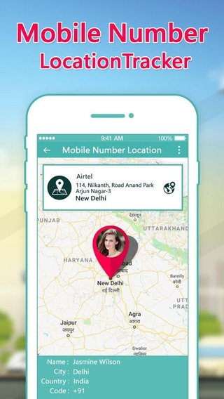 Mobile Number Tracker APK 1 13 - download free apk from APKSum