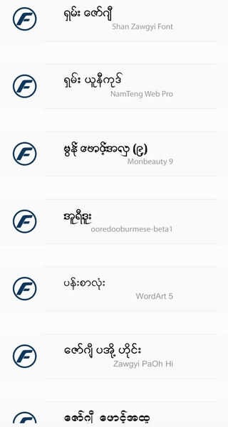 TTA RealOp Myanmar Font APK 1 1 - download free apk from APKSum