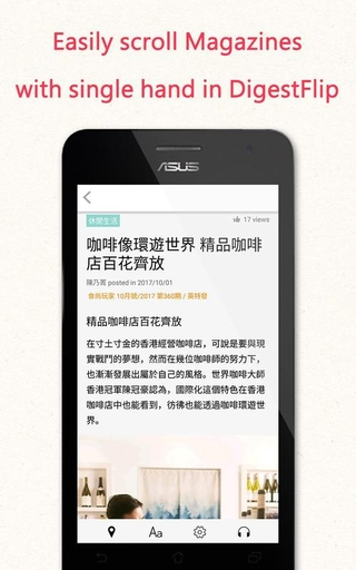 Pubu APK 5 9 9 190805 pro - download free apk from APKSum