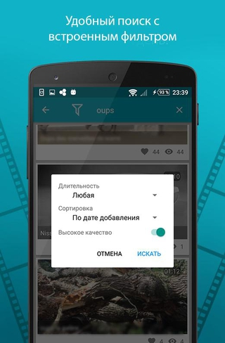 Video VK APK 1 8 3 - download free apk from APKSum