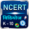 Study NCERT CBSE Videos APK
