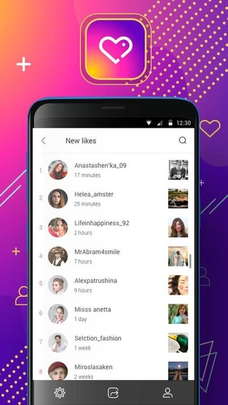 Likes for instagram APK 41 - download free apk from APKSum