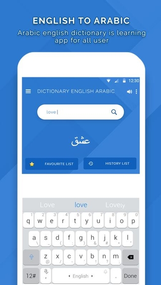 Dictionary APK 2 3 - download free apk from APKSum