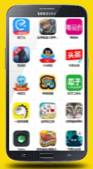 App China 2017 APK 1 0 0 - download free apk from APKSum