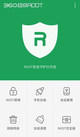 360 ROOT 8.1.1.1 apk screenshot