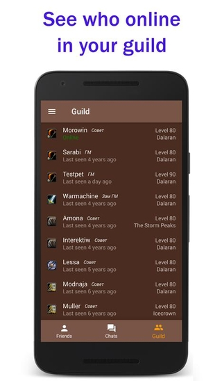 Mini Assistant for WoW APK 2 1 1 - download free apk from APKSum