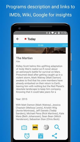 TV Guide+ APK 1 10 35d - download free apk from APKSum
