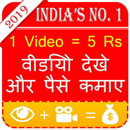 Watch Video And Earn Money APK 1 3 - download free apk from
