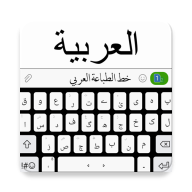 Arabic keyboard-العربيه APK