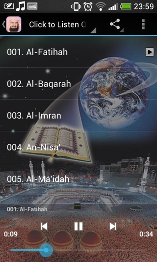 Sheikh Sudais Quran Full MP3 APK 3 1 - download free apk