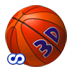 Basketball Shots 3D APK