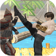 Fight King - Fighting Game APK