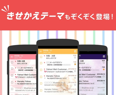 Yahoo! Mail APK 4 4 21 - download free apk from APKSum