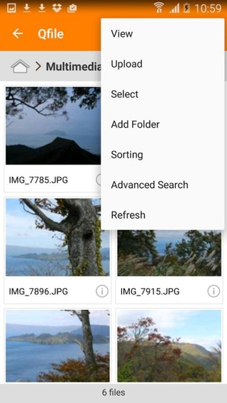 Qfile APK 2 9 8 0719 - download free apk from APKSum