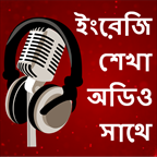 Listen And Learn Using Bangla APK