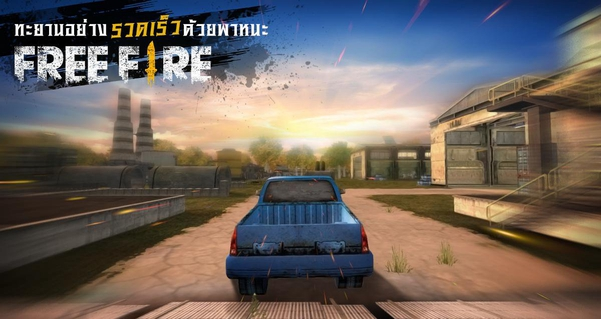 Free Fire Apk Obb 1 25 3 Download Free Apk From Apksum
