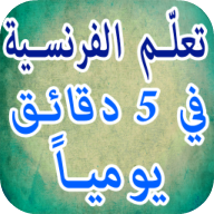Twi & English Bible APK 2 2 - download free apk from APKSum