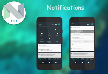 Pixel Nougat CM12/13 theme APK 1 4c - download free apk from APKSum