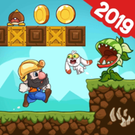 Super Jungle Boy APK